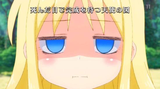 異種族レビュアーズ 最終回12話場面カット006