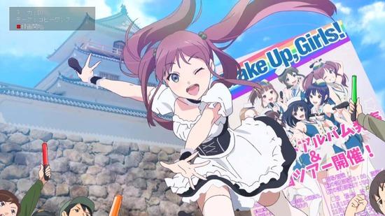 Wake Up, Girls! 新章 10話番組カット003