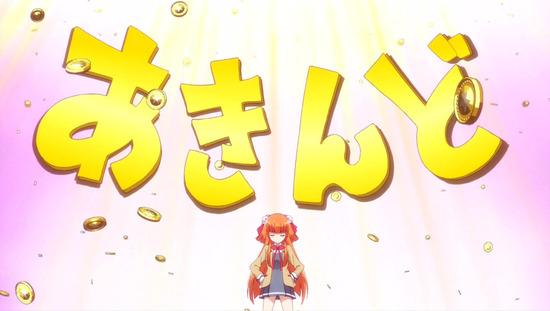 ひなろじ 2話番組カット026