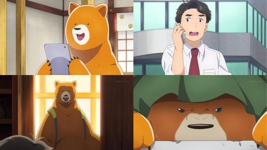 くまみこ 最終回12話場面カット_001