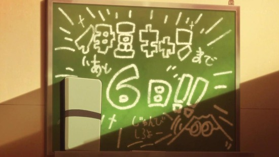 ゆるキャン△ SEASON2 9話場面カット014