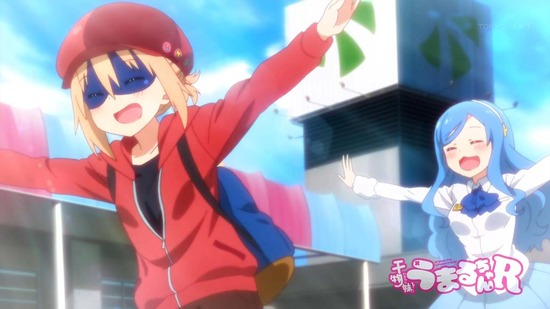干物妹!うまるちゃんR 9話番組カット018