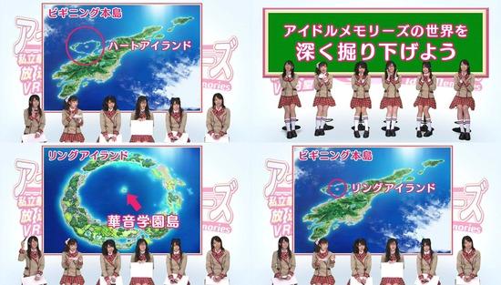 アイドルメモリーズ 5話画像sample1_008
