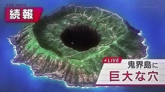 閃乱カグラ1話場面カット038