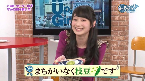 Wake Up, Girls! 新章 7話番組カット013