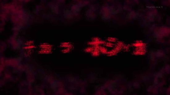 盾の勇者の成り上がり 8話番組カット015