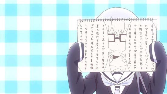 川柳少女 第八句番組カット007
