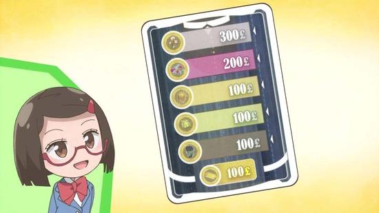 放課後さいころ倶楽部 10話番組カット027