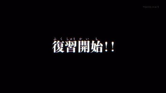 戦×恋(ヴァルラヴ) 3話番組カット060