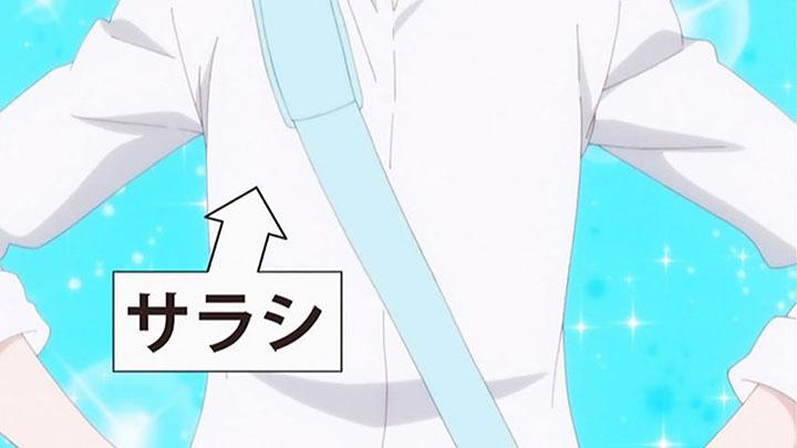 恋愛ラボ 9話020