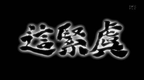 KAGURA_002_20130221230900.jpg