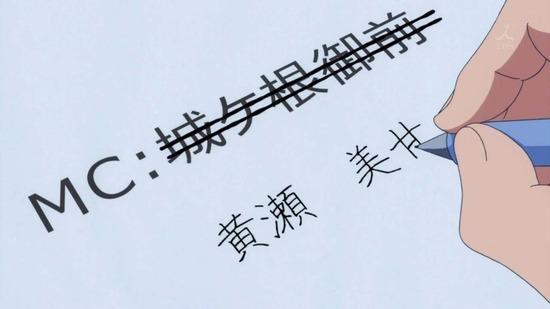 アクションヒロイン チアフルーツ 7話番組カット_045