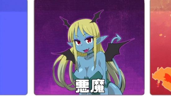 異種族レビュアーズ 2話場面カット_051