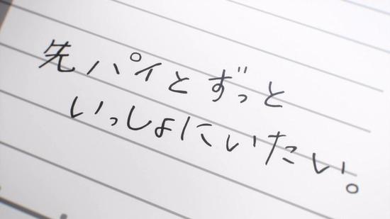 One Room サードシーズン 4話場面カット001