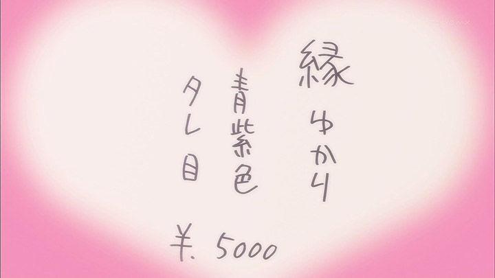 yua016.jpg