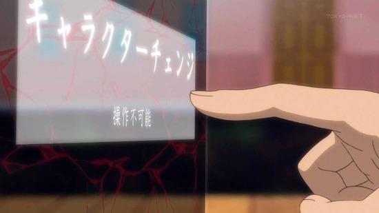 魔王様、リトライ! 3話番組カット015