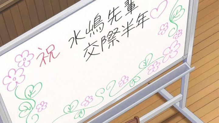 恋愛ラボ 9話001