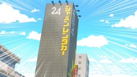 八十亀ちゃんかんさつにっき 12話番組カット003