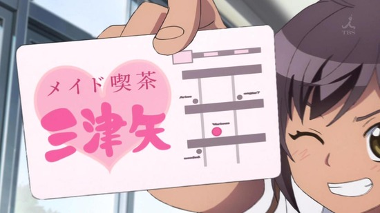 魔法少女特殊戦あすか 12話番組カット049