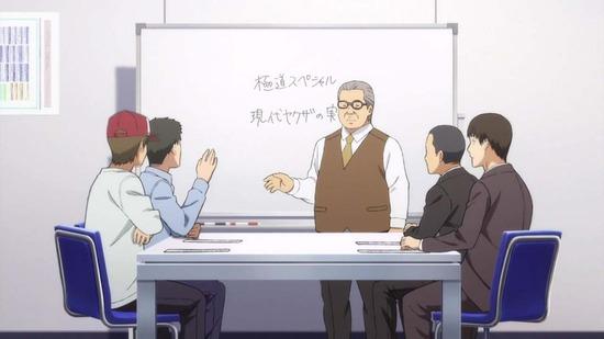 ヒナまつり 11話場面カット001