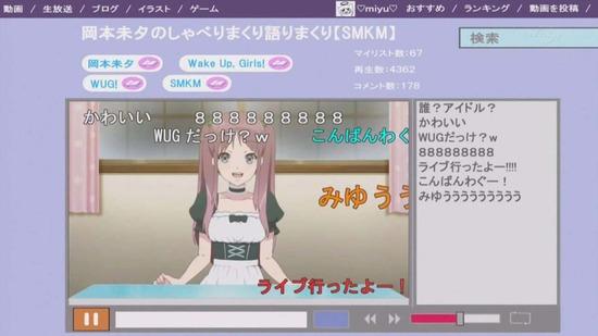 Wake Up, Girls! 新章 3話番組カット020