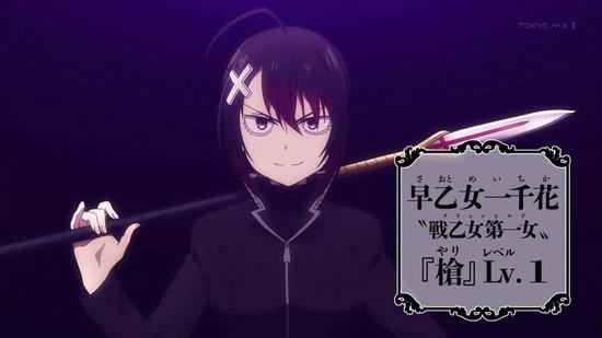 戦×恋(ヴァルラヴ) 9話番組カット036