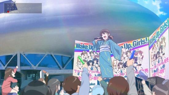 Wake Up, Girls! 新章 10話番組カット001
