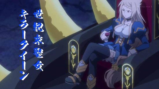 魔王様、リトライ! 3話番組カット005
