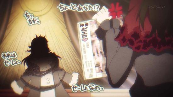 戦×恋(ヴァルラヴ) 10話番組カット034
