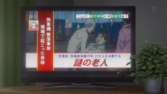 いぬやしき 最終回11話番組カット002