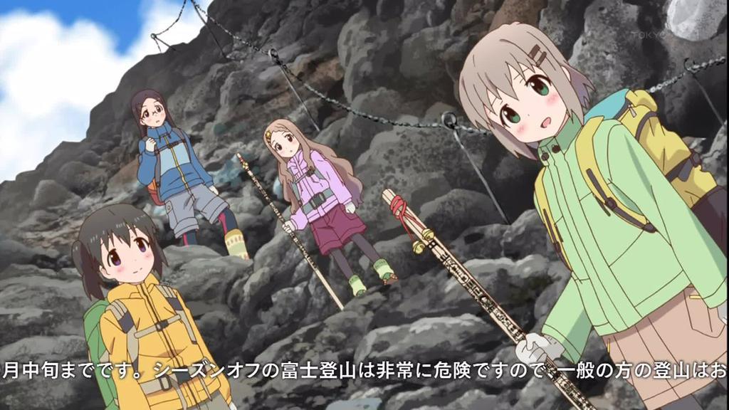 ヤマノススメ セカンドシーズン 新十合目 富士登山断念…001