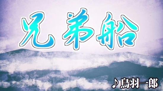 八十亀ちゃんかんさつにっき 12話番組カット013