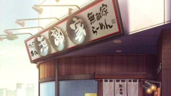 ラーメン大好き小泉さん 5話場面カット015