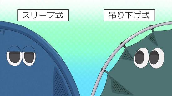 ゆるキャン△ 7話場面カット005
