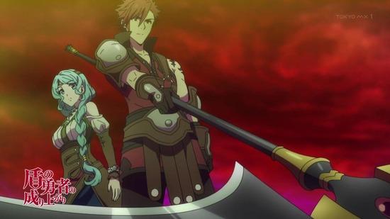 盾の勇者の成り上がり 24話番組カット015