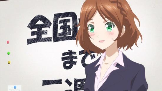 八月のシンデレラナイン 10話番組カット006