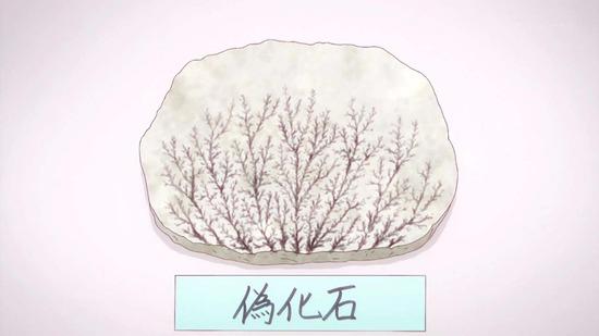 恋する小惑星 4話場面カット009