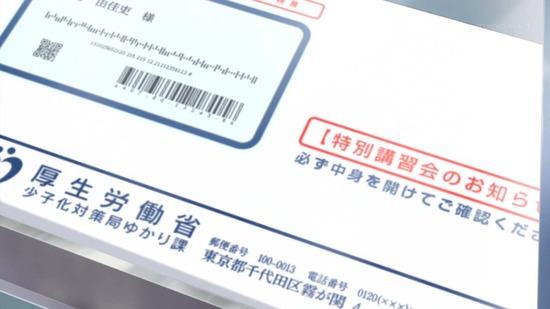 恋と嘘 5話番組カット_053