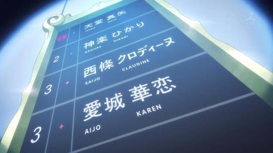 少女☆歌劇 レヴュースタァライト 10話場面カット017