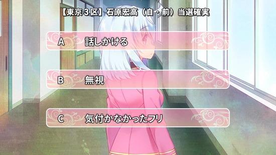 干物妹!うまるちゃんR 3話番組カット005