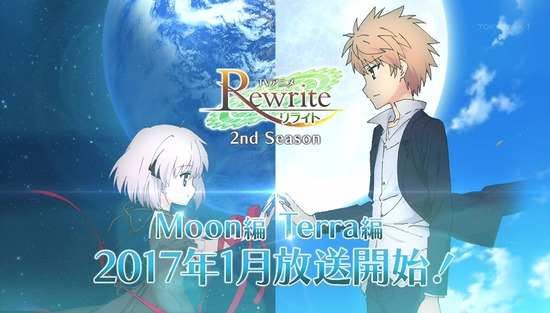 Rewrite 最終回場面カットまとめ_013