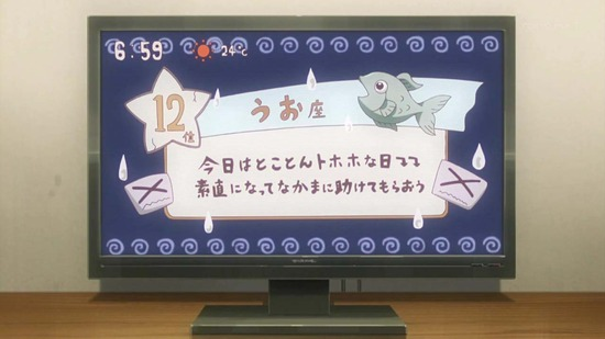 女子かう生 2話番組カット001