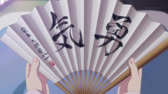 りゅうおうのおしごと! 3話場面カット004