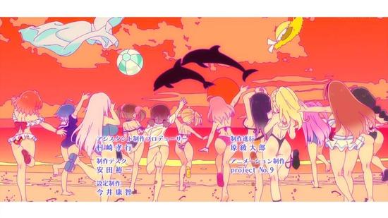 ぱすてるメモリーズ 2話番組カット053