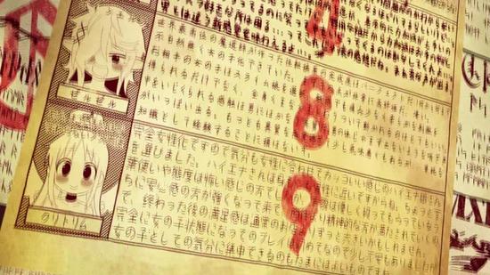 異種族レビュアーズ 3話場面カット066