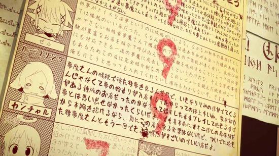 異種族レビュアーズ 最終回12話場面カット077