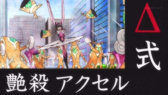 戦姫絶唱シンフォギアAXZ 5話番組カット_014