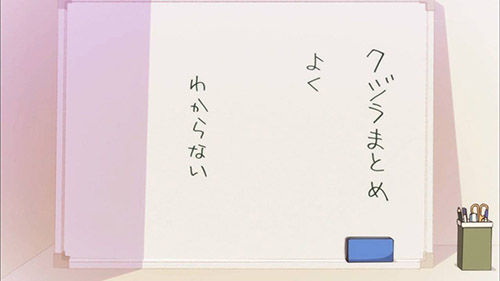 YUYUSIKI_009_20130502130527.jpg