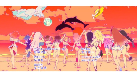 ぱすてるメモリーズ 12話番組カット059