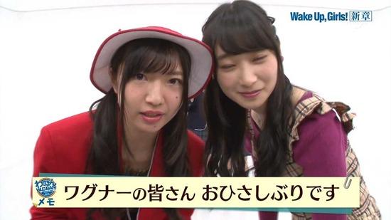 Wake Up, Girls! 新章 7話番組カット002